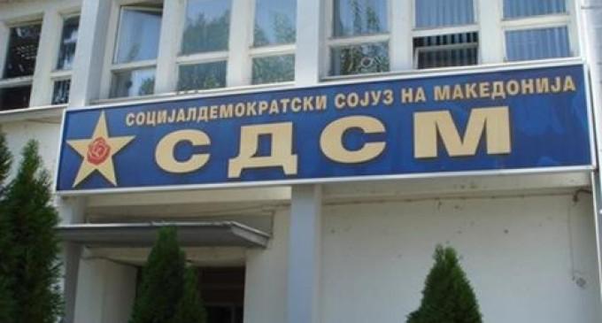 СДСМ: Нови работни места ќе отвори новата влада, заврши оперативниот план крадење