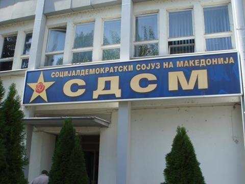 СДСМ  Нови работни места ќе отвори новата влада  заврши оперативниот план крадење