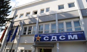 СДСМ: Македонија оди кон подобра иднина за сите, лагите на Груевски тоа нема да го спречат