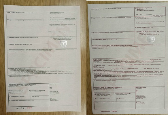 Инспекторатот за земјоделство издаде формулари за сертификати со поголема заштита од фалсификување