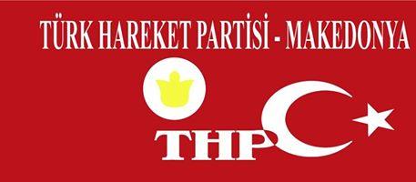 ТХП: Дали Турците беа фактор додека Груевски ги влечеше за уши?