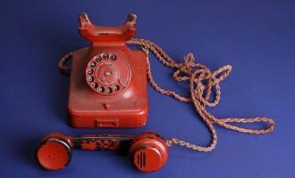 Телефонот на смртта продаден за околу четврт милион долари