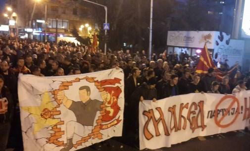 Во Скопје се одржа протестен марш под мотото Завет за Македонија