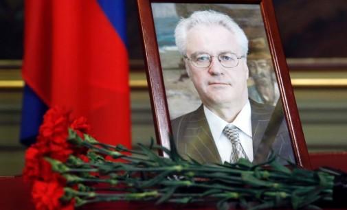 Погребан Виталиј Чуркин