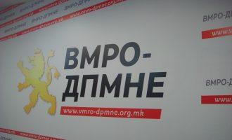 ВМРО-ДПМНЕ: Јавноста да дознае за малверзациите на Шилегов