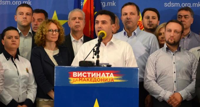 СДСМ напладне ќе го избере Заев за мандатар