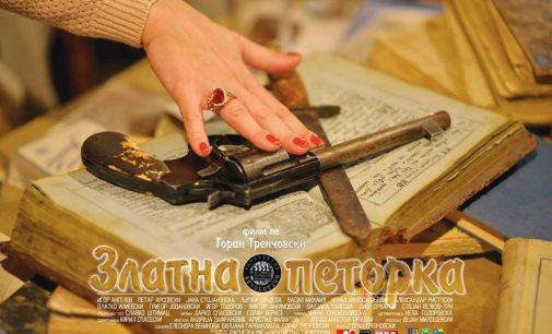 """Македонскиот филм """"Златна петорка"""" на фестивал во Индија"""