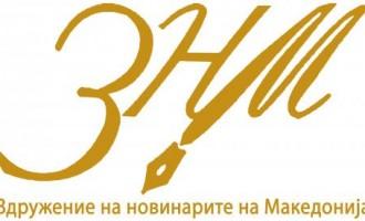 ЗНМ бара претседателот на Судски совет да се извини на новинарите