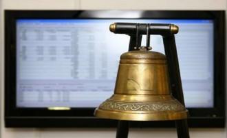 Блок трансакција со акциите на Технометал Вардар