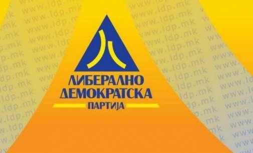 ЛДП: Блокирањето на евроинтеграциските процеси е закана за унитарноста на Република Македонија