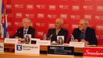"""Во Белград претставена книгата """"Анатомијата на судското убиство"""": Милошевиќ е убиен"""