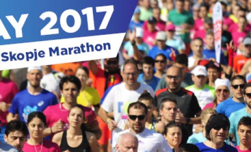 Претпоследниот бран на пријавување до 31-ви март за Виз Ер Скопскиот маратон