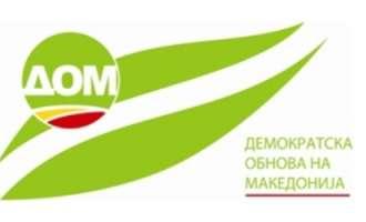 ДОМ ги осуди заканите кон пратениците Пендаровски, Богоевски и Туфегџиќ