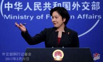 Пекинг побара од Франција да ги заштити кинеските државјани