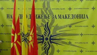 НДМ бара Груевски и Заев да ветат дека никој веќе нема да тепа новинари кои не се под нивна контрола
