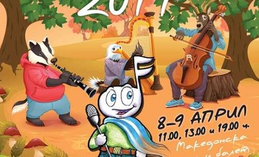 """Детскиот фестивал """"Поточиња"""" во МОБ"""