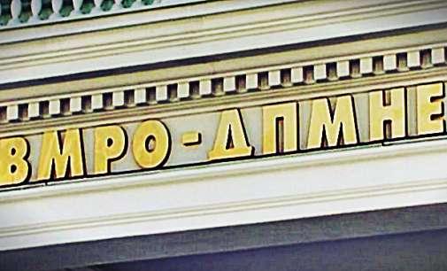 ВМРО-ДПМНЕ: СДСМ молчи, па дури и преку своите наводни експерти ја брани Тиранската платформа