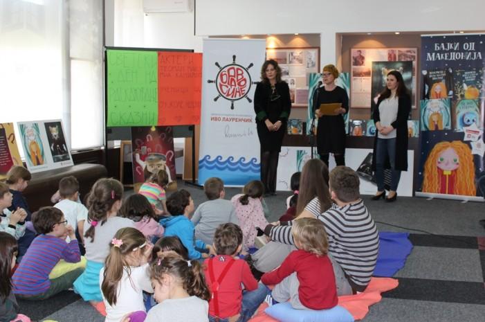 """Со читање на приказните од едицијата """"Бајки од Македонија"""" одбележан Светскиот ден на раскажувањето"""