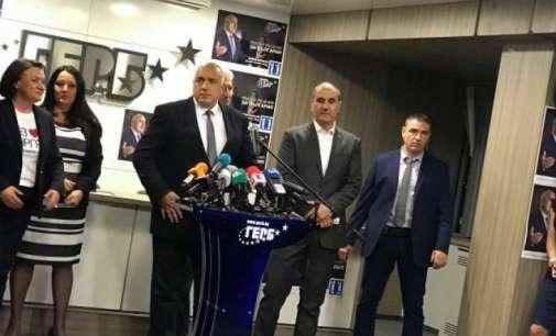 AFP: ГЕРБ на Бојко Борисов води на парламентарните избори во Бугарија