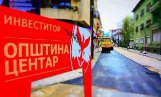 "Улицата ""Наум Наумовски – Борче"" доби нов асфалт"