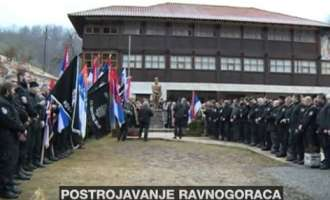Српски четници му оддадоа почит на Дража Михајловиќ