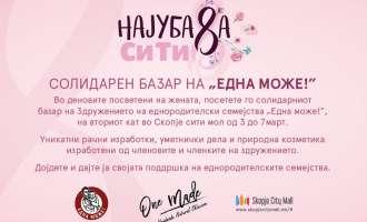 """Солидарен базар на Здружението за еднородителски семејства """"Една може!"""""""