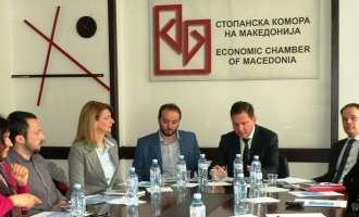 ЕВН ќе ја води имплементацијата на енергетскиот менаџмент во компаниите