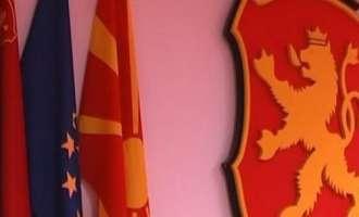 Внатрешна иницијатива за модернизација и демократизација на ВМРО-ДПМНЕ