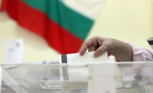 Во Бугарија се одржуваат вонредни парламентарни избори