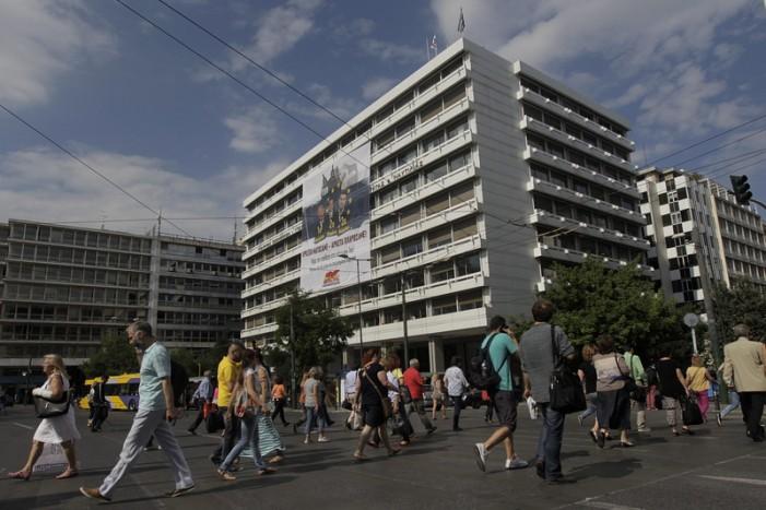 Ekathimerini: Даночните инспектори во Грција протестираат против политиката на штедење на владата