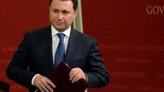 Груевски: Државата е нападната, потребно е народот да ја одбрани