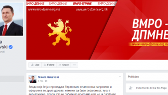 Груевски на Фејсбук: Влада која ја спроведува Тиранската платформа е антидржавна, нови избори и референдум за иднината на државата