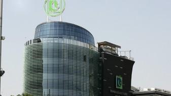 Најголем промет со акциите на Комерцијална банка АД Скопје