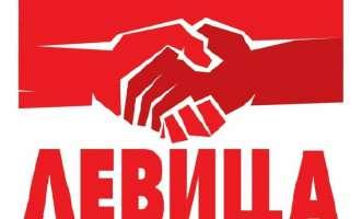 Левица: Мораториум на албанската платформа, прекин на протестите и транспарентност во преговорите за излез од кризата