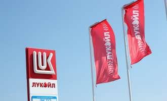 Лукоил не планира малопродажба на активите надвор од Русија