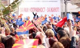 Во Гевгелија осмомартовски марш на Форумот на жени на СДСМ
