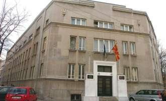 Министерството за култура го осуди нападот врз Музејот на албанската азбука во Битола