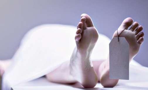Двајца мажи најдени починати