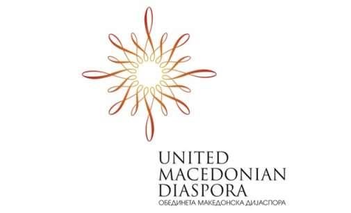 ОМД: Само народот ќе одлучува за иднината на Македонија