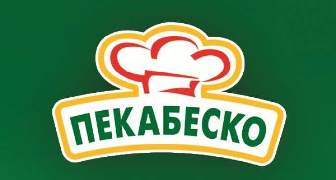 Пекабеско инвестира над 1.4 милиони евра во нова опрема и машини