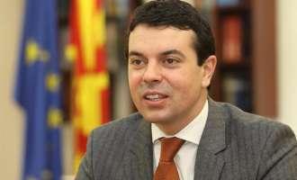 Попоски на состанок со министрите за надворешни на земјите членки на ПСЈИЕ