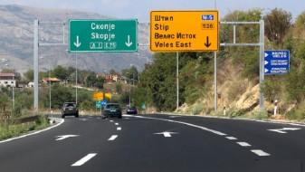 АМСМ: Раздвижено на патиштата надвор од градските средини