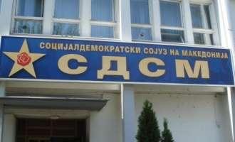 СДСМ од Хан очекува да пренесе дека во Македонија мора да се врати уставниот поредок