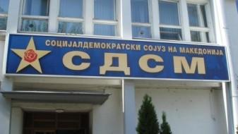 СДСМ: Го осудуваме симнувањето државно знаме во Куманово, а Груевски да престане да си игра со стабилноста