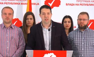СДСМ: Јакимовски ги задолжи граѓаните на Општина Карпош за 10,5 милиони евра