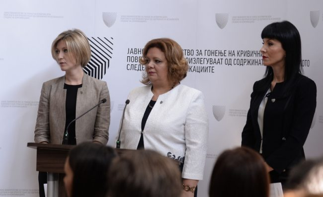 СЈО: Не сме поврзани со СДСМ, нè избраа и пратениците од ВМРО-ДПМНЕ