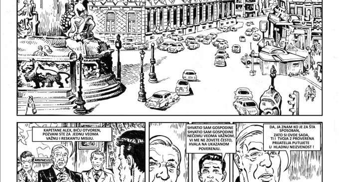 """Објавен јавниот конкурс за интернационалниот стрип натпревар во рамки на стрип салон """"Велес 2017"""""""