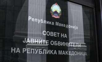 Одложена седницата на Советот на јавни обвинители