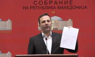 СДСМ поднесе доказ – 67 потписи од пратеници за продолжување на конститутивната седница на Собранието