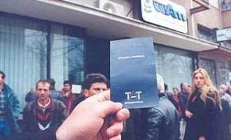 Екс-стечаен управник украл пари од доверителите на пропаднатата штедилница ТАТ